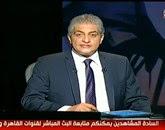 برنامج القاهرة 360 مع أسامه كمال حلقة يوم السبت 27-9-2014