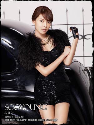 Sooyoung | Mr Taxi