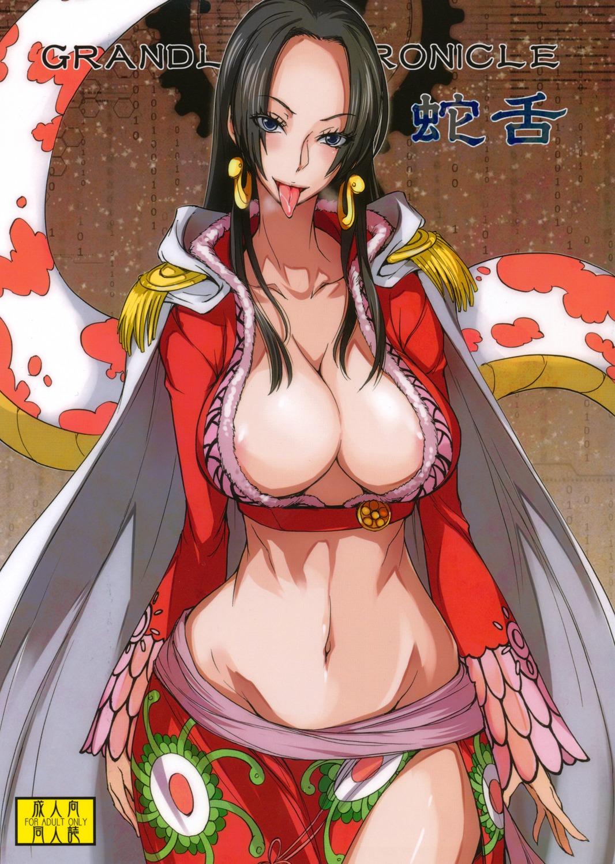 Koleksi Hentai One Piece Nami Nico Robin Boa Hancock Vivi Etc