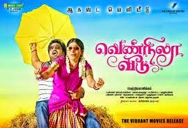 Watch Vennila Veedu (2014) Tamil DVDScr Full Movie