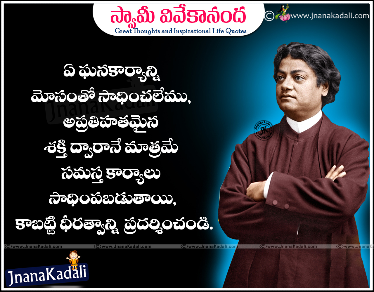 Diwali 2016 Quotes and Greetings  QUOTES GARDEN TELUGU