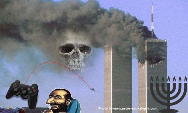 11η Σεπτεμβρίου: Ο πρώτος άνθρωπος που είδε τα συντρίμμια λέει ότι το έστησαν οι ΗΠΑ (βίντεο)