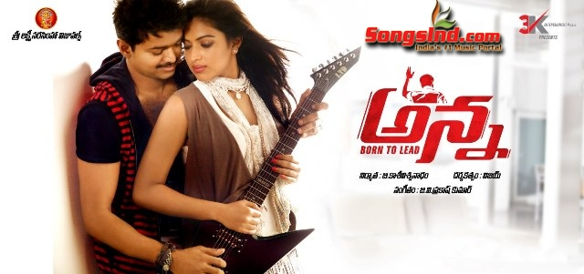 Vijay's Anna (2013) Telugu Mp3 Songs Free Download