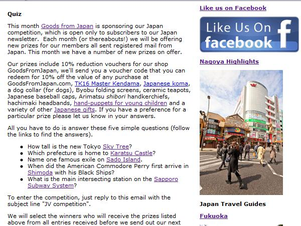 Japan Visitor newsletter