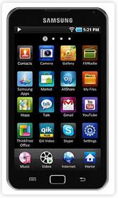 Harga Samsung Galaxy S4 Rilis Februari 2013 | Spesifikasi