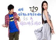 Bạn Gái Tôi Là Hồ Ly Tinh - My Girlfriend Is A Gumiho