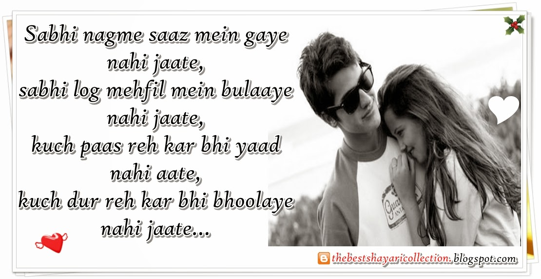 Dur Shayari For Lovers Romatic Shayari With Photo Wallaper
