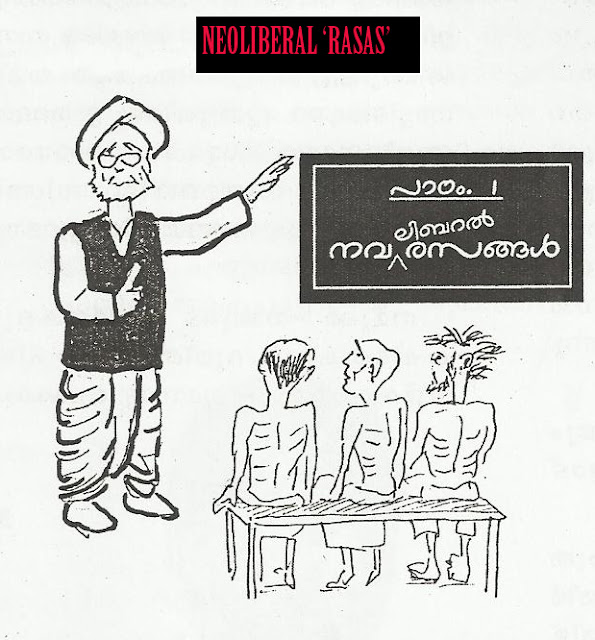 MALAYALAM CARTOON :MANMOHAN OUTLINES VARIOUS 'RASAS' (EMOTIONAL EXPRESSIONS) THAT GOES WITH NEOLIBERAL ECONOMIC POLICIES TO POOR INDIANS.malayalam cartoons,political cartoons
