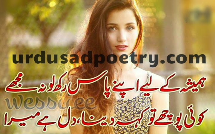 Hamesha K Liye