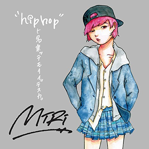 "[Album] MIRI – ""hiphop""ト名乗ッテモイイデスカ (2016.05.11/MP3/RAR)"