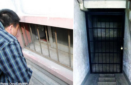 ruang bawah tanah