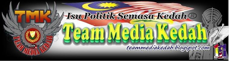 TMK blog