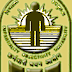 SSCER Kolkata Recruitment 2015 - 96 Fieldsman and Sub-Inspector Posts at sscnwr.org