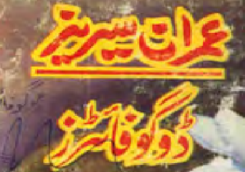 http://books.google.com.pk/books?id=b6dxBAAAQBAJ&lpg=PA1&pg=PA1#v=onepage&q&f=false