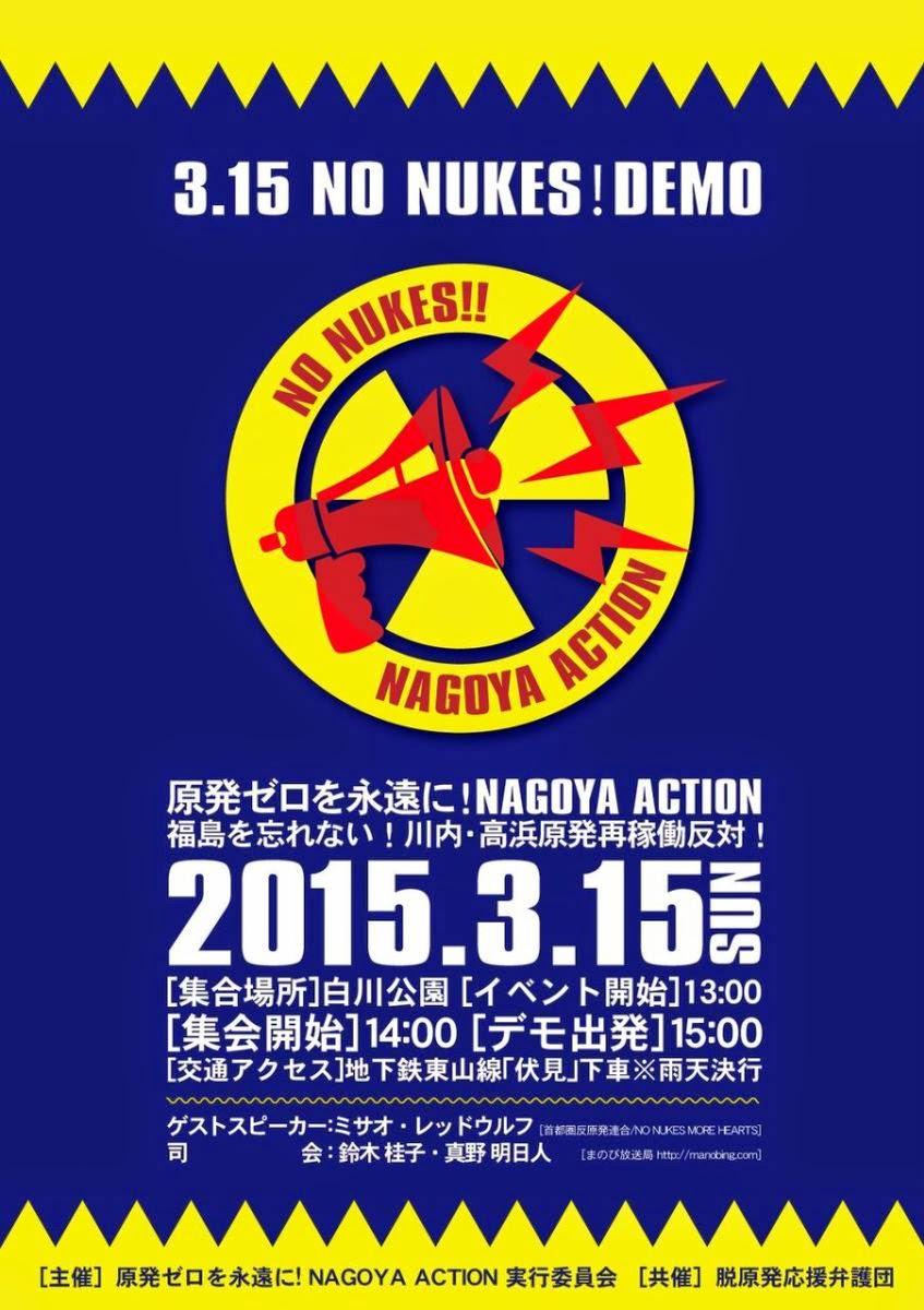 http://blog.livedoor.jp/genpatuiranganena/
