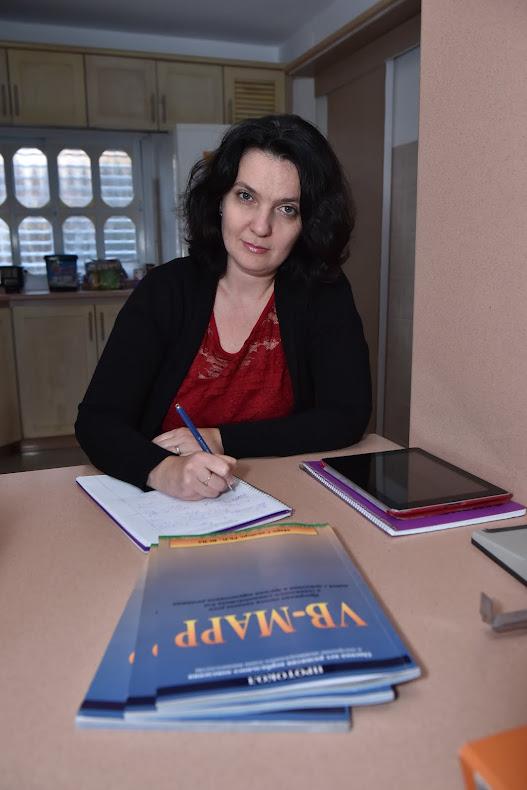 Юлия Эрц