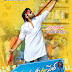 Subramanyam For Sale 1st Day Collections Report
