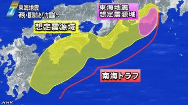 南海 トラフ 地震 5 月 11 日 5月11日の大地震はリスケされたか!? ...
