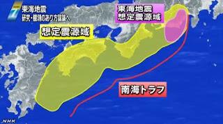 南海トラフ地震 予測 地図 東海地震