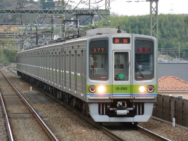 京王電鉄 急行 新宿行き 都営10-000形280F