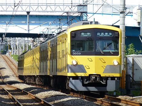西武新宿線 各停西武新宿行き 3000系