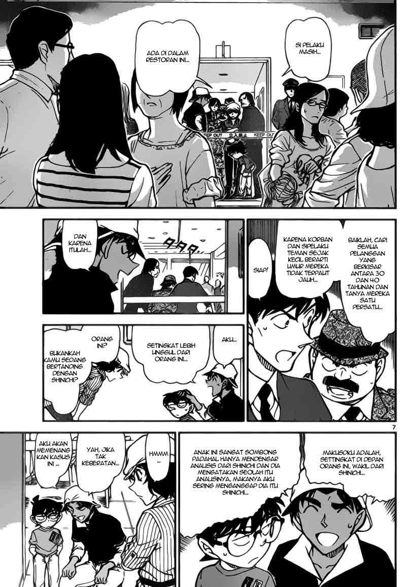 Detective Conan 778 779 page 7