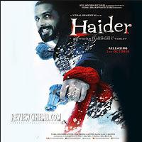 "<img src=""Haider.jpg"" alt=""Haider Cover"">"