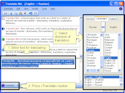 Translate.Net 2013 translate net.png
