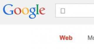 نتيجة تنسيق المرحلة الثانية تتصدر البحث على جوجل