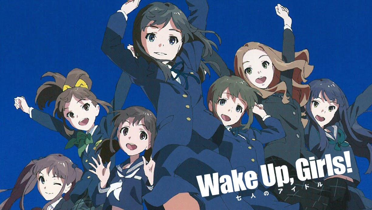 良くも悪くも序章にしかなれなかった劇場版Wake Up Girls!とTV版1話を見ての感想