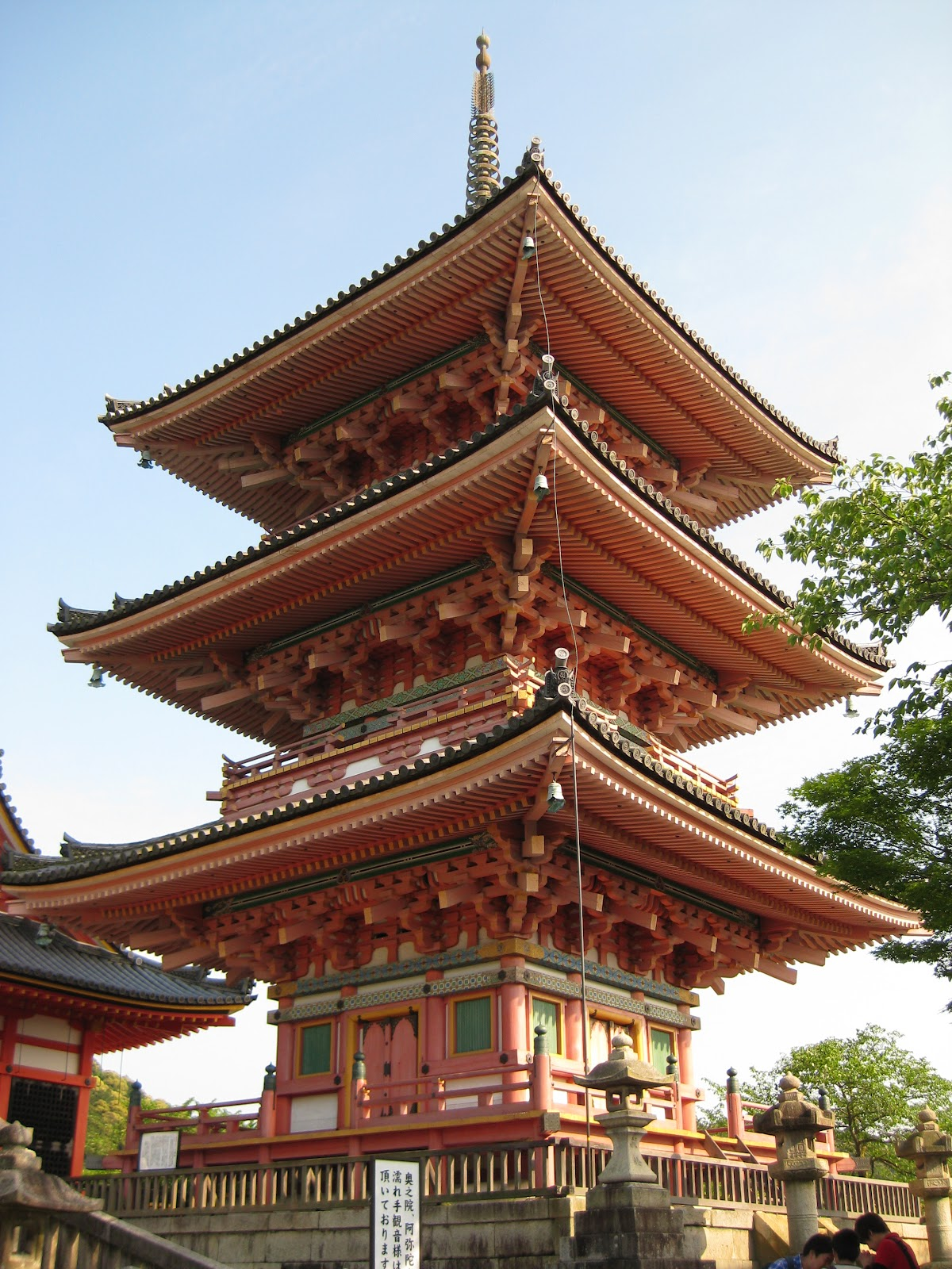 arquitectura japonesa arquitectura japonesa i