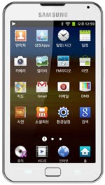 Samsung Galaxy Player 70 Plus Android PMP