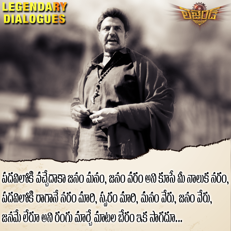 Legend Movie Latest Dialogues Posters Designs & All Posters ...