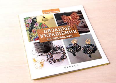 http://www.phoenixrostov.ru/topics/book/?id=O0070415