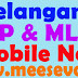 Telangana State MP & MLA Mobile Numbers Full Information