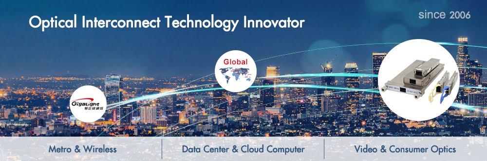 Shenzhen Gigalight Technology Co.,Ltd