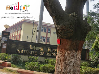 Medical division of IIT BHU