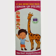GROW UP PILL