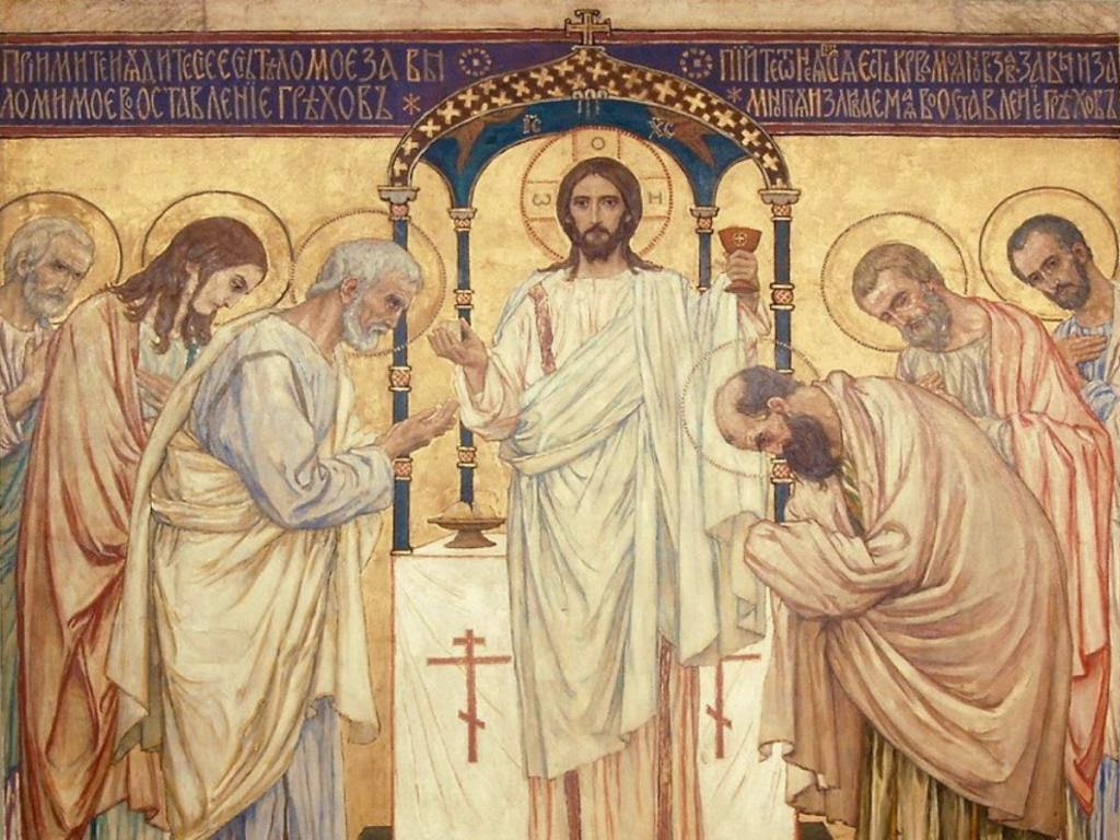 holy eucharist What is the catholic sacrament of holy eucharist is the roman catholic understanding of the mass in agreement with what the bible says about the lord's supper.