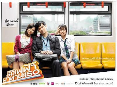 Bangkok Traffict Love Story