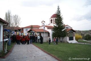 Αγρυπνία στην Ιερά Μονή Αγίου Γεωργίου Μελανθίου