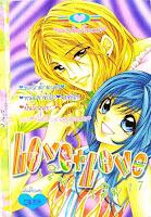 Love Love เล่ม 17