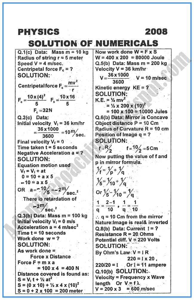 physics-numericals-solve-2008-past-year-paper-class-x