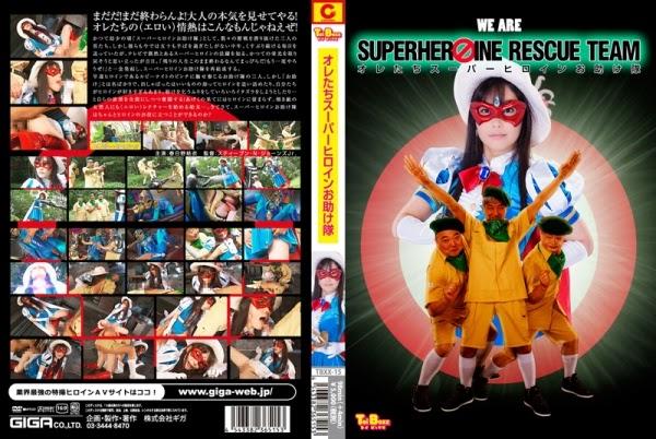 TBXX-15 Heroine's Assistant Team, Yui Kasugano
