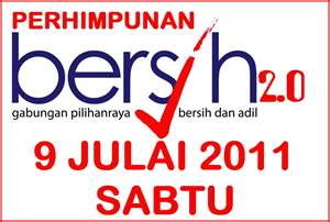 Himpunan Bersih 2.0: