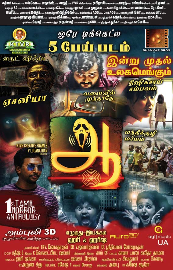 aambala tamil movie 720p torrent download