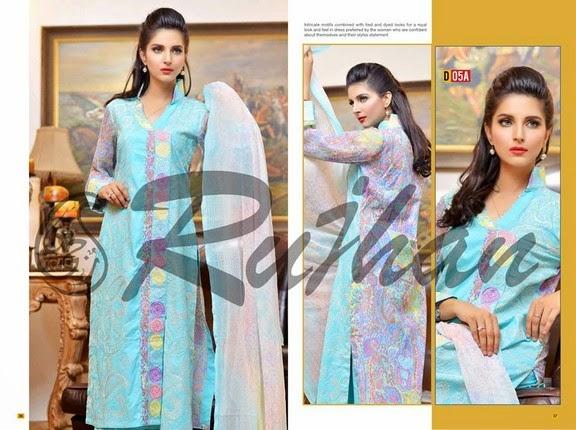 FestivanaEidCollectionByRujhanFabrics wwwfashionhuntworldblogspot 4  - Festivana Eid Collection 2014-2015 By Rujhan Fabrics