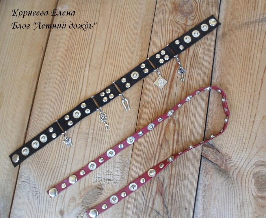 длинные браслеты из кожи для девушки