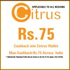 Pay Using Citrus Cash & Get Rs. 75 at TicketNew