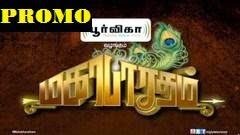 Meendum Mahabharatham 02nd To 06th Marchu 2014 This Week Promo Vijay Tv
